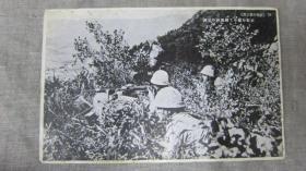 侵华鬼子在东北讨伐抗日游击队抗联13.机枪扫射抗联游击队明信片