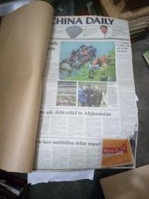 4開原報報紙 中國日報(英文版)2004年4月 合訂