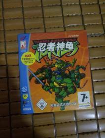 中文安装界面 忍者神龟 完美正式光盘PC版【2CD】