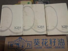 《1Q84》BOOK1  BOOK2  BOOK3