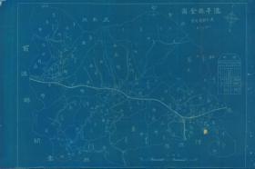 姘��戒���涔�骞达�1940骞达���杩�骞冲�垮�ㄥ�俱��锛����剧�拌��**锛����鹃��娓�澶��讹�姘��借�骞冲�胯���板�俱��姘��借�骞宠���板�俱��姘��借�骞冲�板�俱��姘��借�骞冲�垮�板�俱��姘��芥渤婧�甯����板�撅�娌虫�甯��板�俱���ㄥ�捐��搴��界嚎锛�缁��惰�缁�锛��ㄥ�捐���锛�骞翠唬��纭�锛�璇风���剧��锛�璇风���句���杩�骞冲�垮�扮���板�����插��杩���瑕��叉����瑁辨���锛�椋�璨�浣炽��