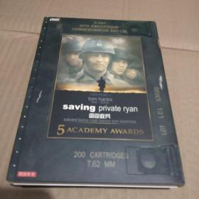 雷霆救兵DVD 精装