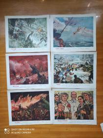 支援越南人民抗美斗争 美术作品 团结在胡志明主席周围等16开活页12张
