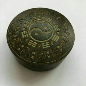 厚重铜器盒子直径7.5厘米厚3厘米