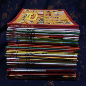 汉生数学系列《全套41册》
