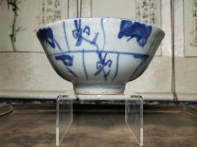 清代晚期民间传世民俗瓷器青花灵芝纹刻字大碗