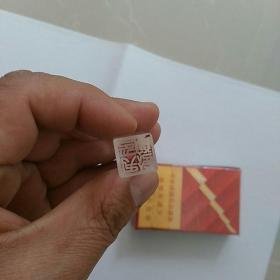 民国水晶印章,有原盒。印章高4.5㎝,长宽1.3×1.3㎝