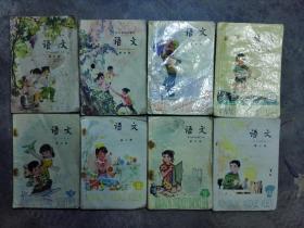 五年制小学语文课本八本