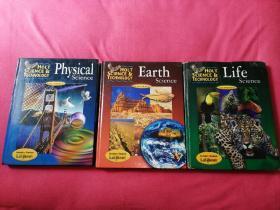 HOLT SCIENCE & TECHNOLOGY - (Earth Science )(Physical Science ) (Life Science )英文原版教材美国原版教材英文教材【三册】
