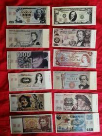 外币欣赏(英镑 日元 瑞士法郎 美元 新加坡元丹麦 克朗 奥地利先令 加拿大元 意大利里拉 西德马克 瑞士克朗 法国法郎12种)