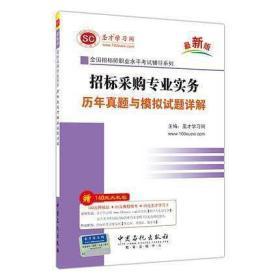 刘明华《新闻写作教程》笔记和课后习题(含考研真 题)详解