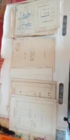 长春市桂林商场 长春市桂林路副食品商店 一员工档案 一本合售(时间从五十年代---八十年代)