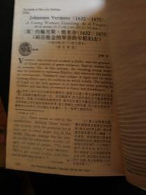 《英语世界》(1998.12  总127期)