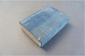 《园山圣会图录》 3册全   1876年