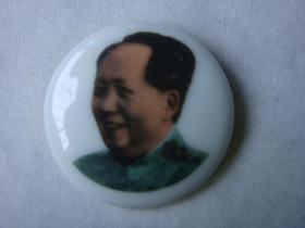 毛主席瓷像章