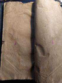 山东曹州木版年画 福本子 清代未使用白皮棉老纸(25张 尺寸36x19cm)86号