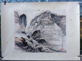 陈秋草,天门一景,41X34 原装裱镜心。