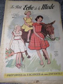 1950年   PETIT ECHO DE LA MODE FRENCH MAGAZINES  《法国时尚杂志 》 NO.22   彩色插图   24页活页装帧    30x22cm