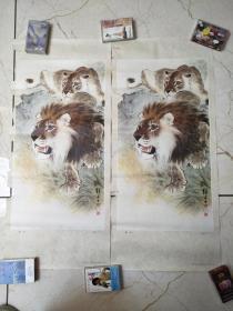 狮子(刘继卣1979年)