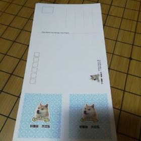 黑执事 明信片(27张明信片+54张扑克牌)