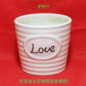 Love 弦纹 甜白釉小花盆