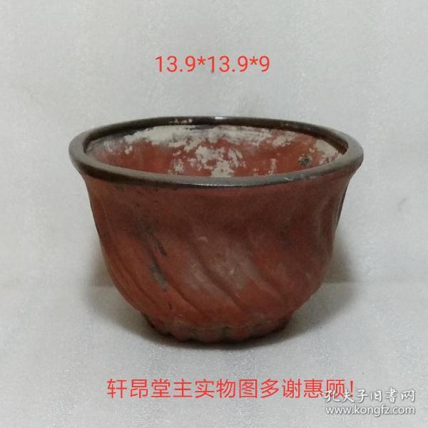 上个世纪 建国后:扭旋纹 紫砂老花盆