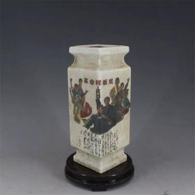 文革时期厂货样板戏四方笔筒,文房笔筒