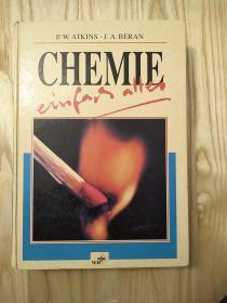 Chemie: einfach für alle 化学入门