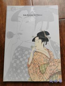 美人画 浮世绘中的江户时代美女 美国檀香山艺术学院 James A. Michener 收藏品 日本展览图册 16开181作品