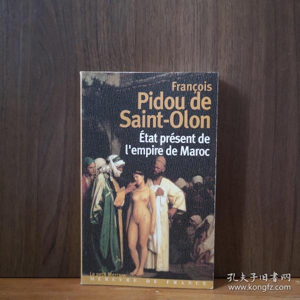 Etat Présent De Lempire De Maroc摩洛哥帝国的现状【法文原版,64开本】
