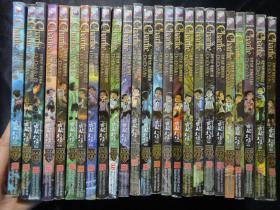 旧书《墨多多谜境冒险系列》1-25(25本合售)雷欧幻像 浙江少年儿童出版社 部分有解密卡 a6-5