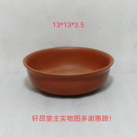 紫砂 花盆/茶杯的托盘