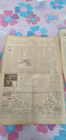 吉林日报 1964年6月7月10月11月12月 都是全月全 共计5个月合售  别的月有3张散张