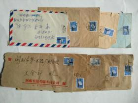 贴普17票实寄封9枚---北京饭店8分票9枚.封内有信札2份,合计20(合售9元;也可单售,票封札每件各1无)