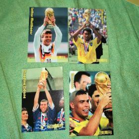 足球周刊球星卡 2006-4(4-4)世界杯系列