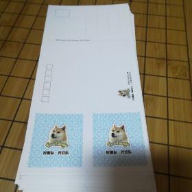 妖精的尾巴 明信片(27张明信片+54张扑克牌)