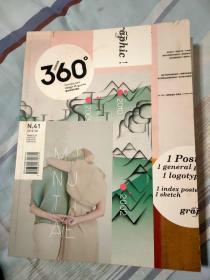 360观念与设计杂志 N.41 2012 .09
