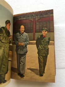 【罕见红宝书】69合肥版毛主席诗词 7张林题、  13张毛林.1张江青100多张照片 、见补图。