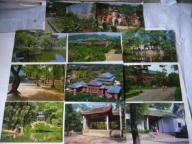 明信片:湖南大学 全套10张