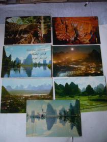 明信片:桂林山水(六张)1973年北京外文出版社第一版