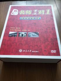 名师1对1 百位状元学习法 9本书+12张DVD光碟