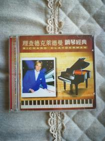 CD理查德克莱德曼钢琴经典