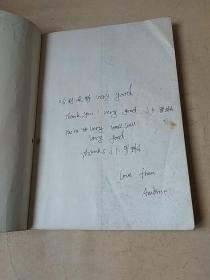 哈利 · 波特与阿兹卡班的囚徒  一版一印