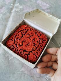 雕漆-首饰盒