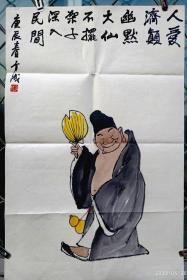 方成,漫画济公 托片。50*33