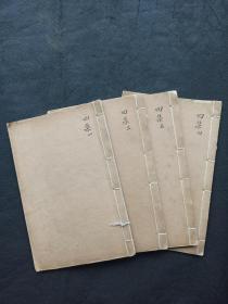 《芥子园画传》书共计4册全,保存完好,品相精美,正文每页均有配图,图画细腻美观,字迹清晰,内容完整,开卷悦目