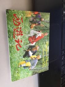 西游记 明信片(10张)
