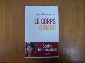 LE  CORPS  BAVARD