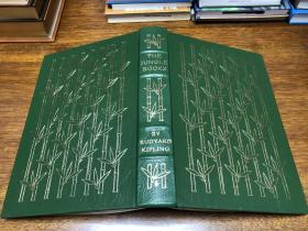 The Jungle Books  真皮精装 , Easton 出版 书口三面刷金(    22k 黄金) ,   能保存数百年的存档级别的无酸纸
