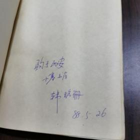 领导者 美理查德•尼克松 现代外国政治学术著作选译